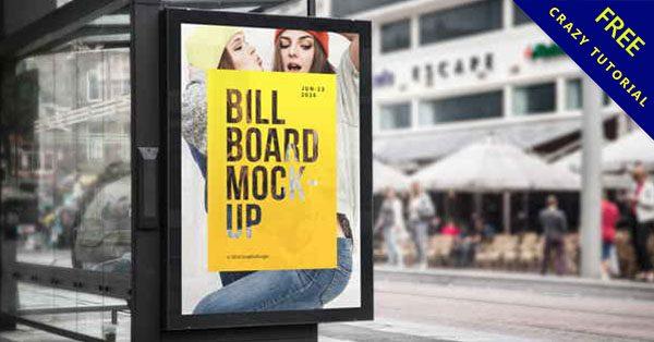 PHOTOSHOP公車站牌廣告模板下載,看板展示推薦