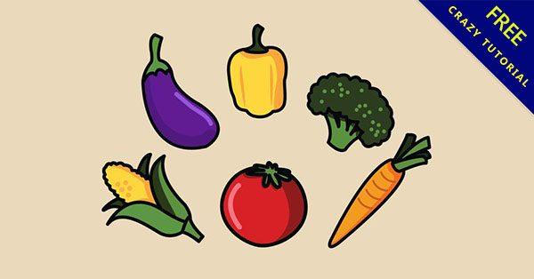 【蔬菜卡通】免費乾貨又一波!17個可愛的蔬菜卡通下載