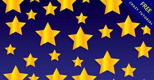 【星星圖案】免費乾貨又一波!17套精美的星星圖案下載
