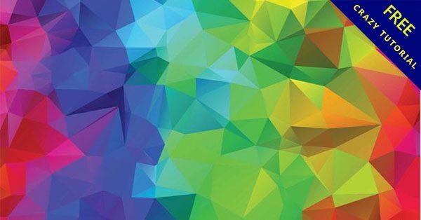 【幾何圖形背景】免費乾貨又一波!21款精細的幾何背景圖形下載