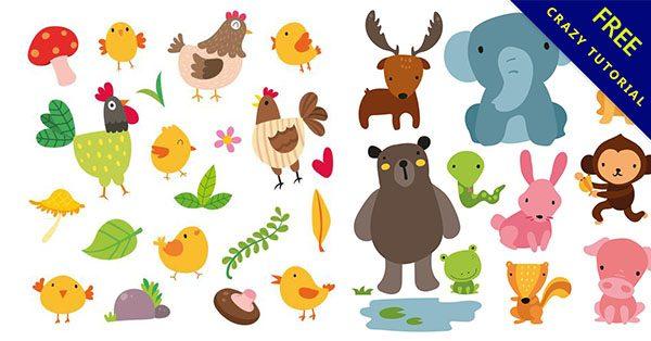 【動物卡通】免費乾貨又一波!26款可愛的卡通動物下載