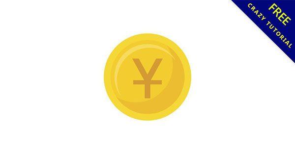 【人民幣圖案】美編都在找的6個人民幣符號下載