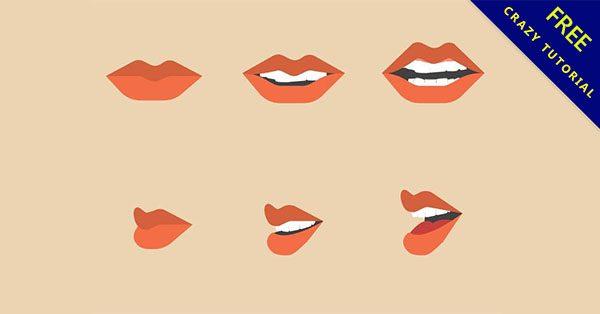 【嘴唇圖案】可愛推薦:10款女生的嘴唇素材下載