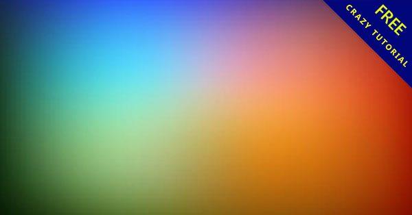 【底色素材】設計人都需要的18張高質感的素材底色下載