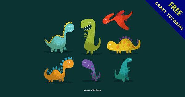 【恐龍圖案】33款可愛的恐龍圖案下載