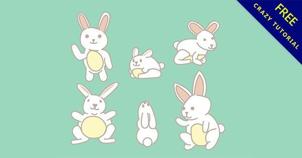 【兔子素材】免費推薦:18張可愛的兔子素材下載
