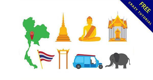 【旅行圖案】17款高品質的旅行icon下載