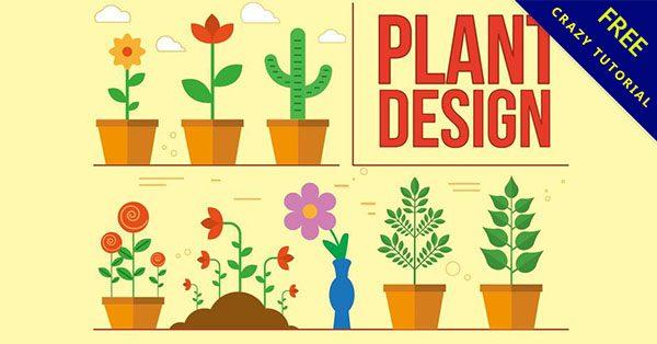 【植物圖案】創作時必使用的20套可愛植物圖片下載