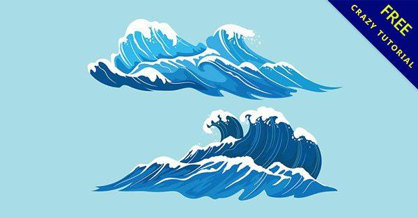 【波浪素材】嚴選13款高質感的波浪圖案下載