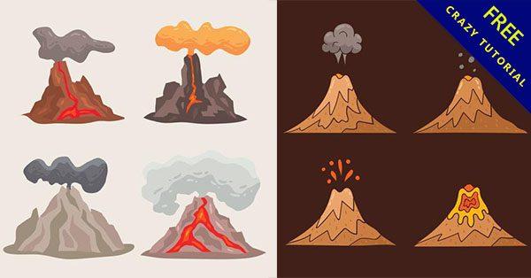 【火山卡通】20個可愛的卡通火山下載