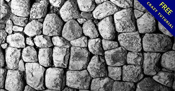 【石頭素材】9套高質感的石頭紋路圖下載