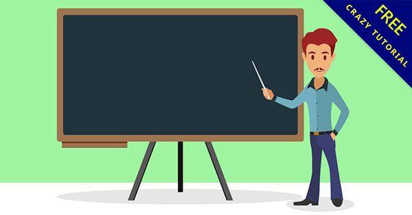 【老師卡通】23個教師用的卡通老師下載