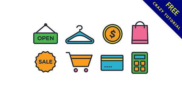 【購物圖案】設計人都需要的14個高質感的購物圖片下載