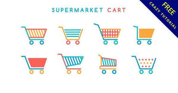 【購物車圖片】網拍人員都在找的20款精品的購物車圖案下載