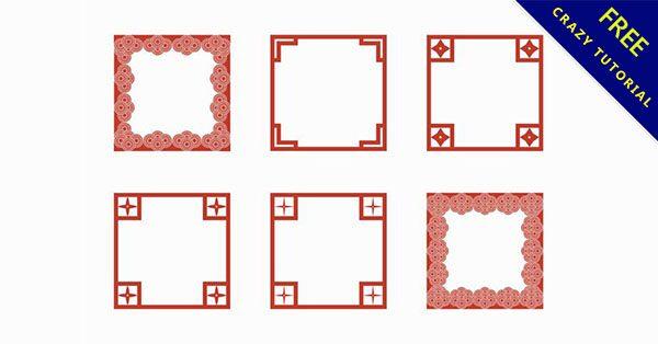【中國邊框】嚴選11個有設計感的中國邊框下載