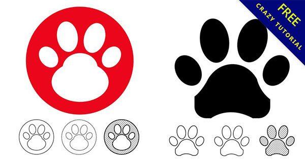 【狗腳印圖案】嚴選12張可愛的狗腳印素材下載