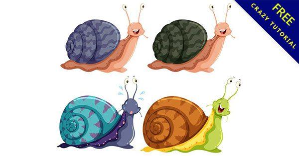 【蝸牛圖案】嚴選14套卡通蝸牛圖案下載