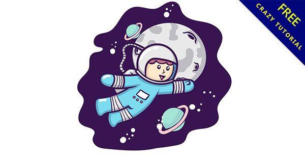 【太空人q版】實用推薦:15套高質量的太空人q版下載