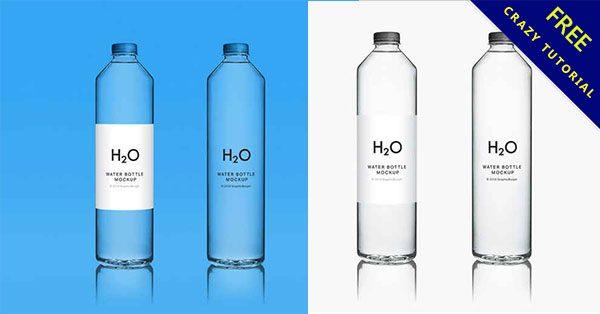 【寶特瓶模板】透明寶特瓶包裝模板PSD下載,瓶身設計推薦