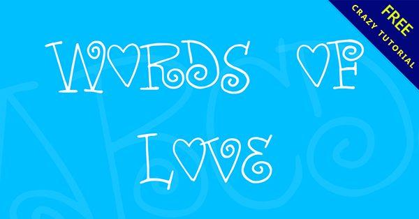 愛心字體下載,21款甜美愛心風格字型推薦