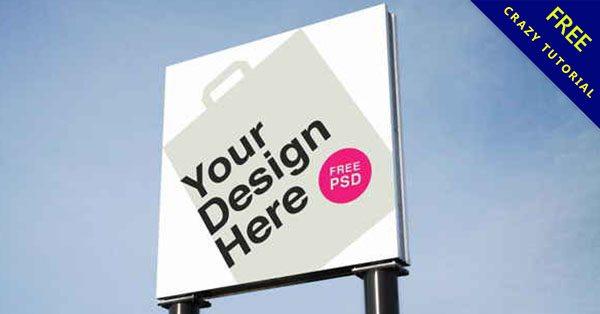 大型戶外展示模板PSD下載,適合用在帆布廣告