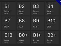 提供B系列紙張尺寸大小規格開數,包括印刷尺寸像素