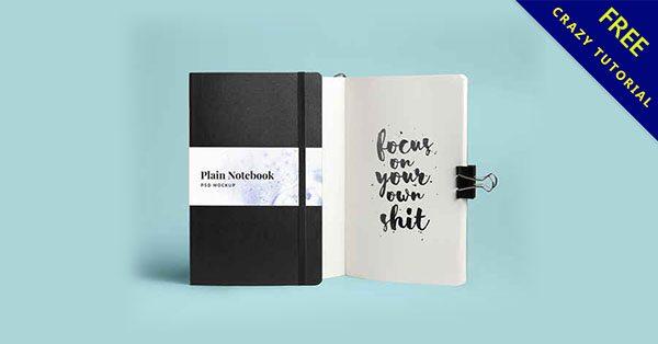 【筆記本設計】適合做筆記本封面設計模版下載