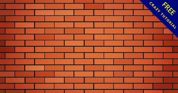 【磚牆素材】精選20套優質的磚牆背景素材下載