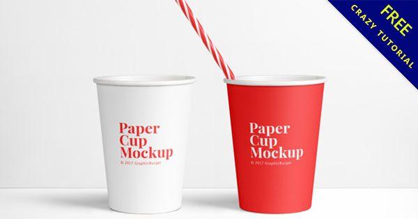 【紙杯設計模板】設計師必用的紙杯設計範本下載