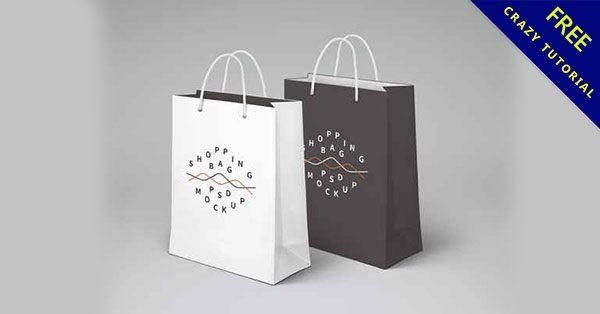 【紙袋設計】兩款紙袋設計模板PSD免費下載