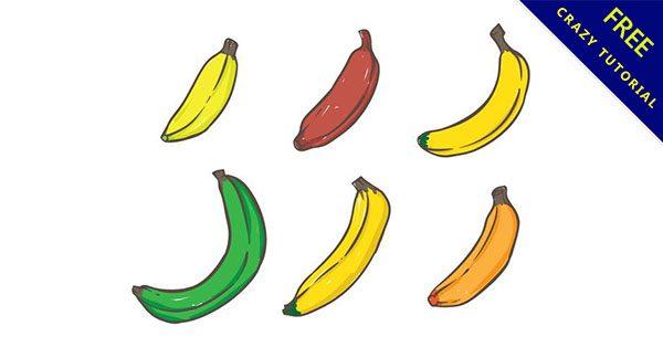 【香蕉卡通】編輯也推薦的17張可愛的卡通香蕉下載