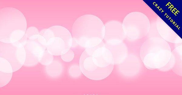 【粉紅背景】編輯推薦:13個精緻的粉紅背景下載