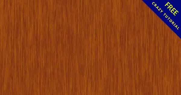 【木材素材】美編人員都在找的21張精品的木材素材下載