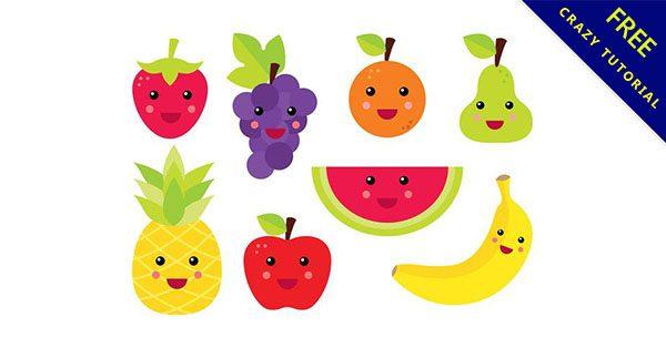【卡通水果】美編必備的14款精緻的卡通水果圖下載