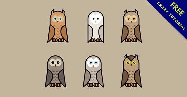 【貓頭鷹q版】設計人都需要的16套可愛的貓頭鷹q版下載