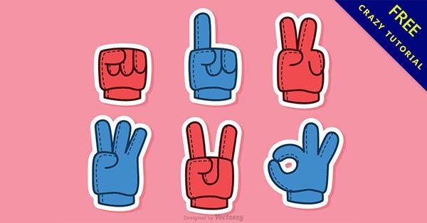 【手指圖案】設計人都需要的17個可愛的手指頭圖案下載