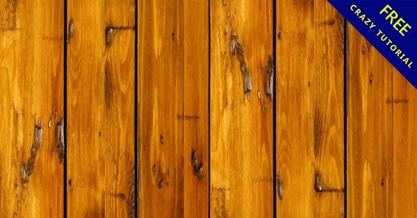 【木板素材】設計人都需要的24張優質的木板素材下載