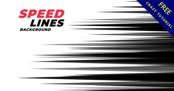 【速度線素材】12款優質的速度集中線素材下載