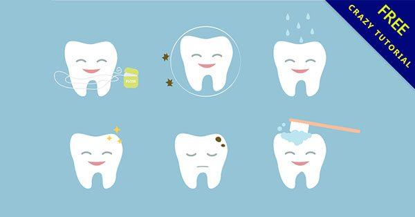 【牙齒卡通】13個可愛的卡通牙齒圖案下載