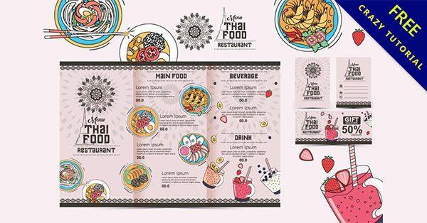 【菜單範本】免費模板:13款有設計感的菜單設計範本下載