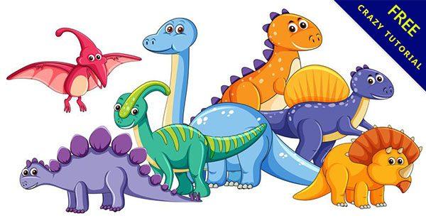 【可愛恐龍】19張可愛恐龍圖案下載推薦