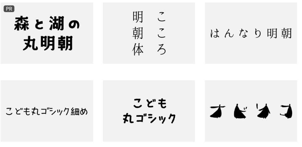 這網站有提供一些少許的字體,但是都是免費下載