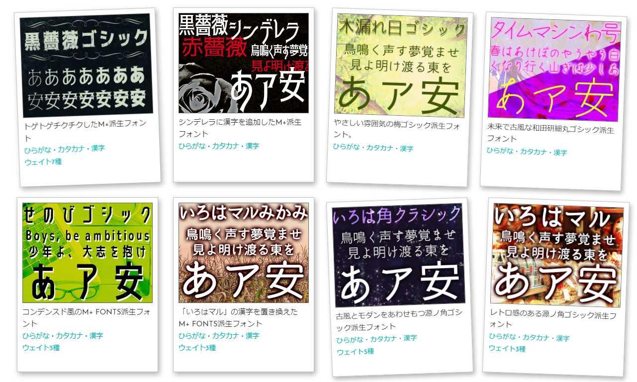 提供一些有性格的中文字體,有支援繁體漢字下載