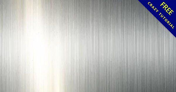 【金屬素材】27個高質感的金屬質感素材下載