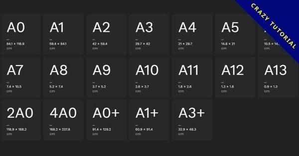 【紙張尺寸】A系列紙張尺寸表 A0~A3+規格  | 所有印刷尺寸大小換算