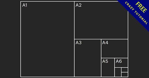A4紙張大小及尺寸像素換算,長度寬度都告訴你