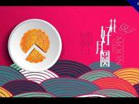 【中秋海報】21張中秋節海報設計範例參考
