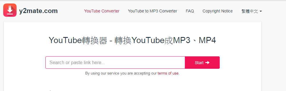 最佳YouTube轉換器,可以把所有影片都轉成MP4格式檔