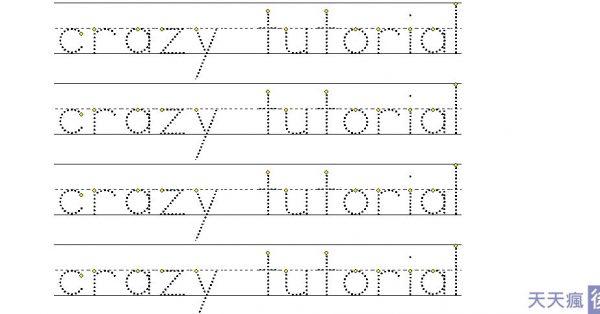 英文字母描寫產生器,可印下來當英文字母大小寫練習