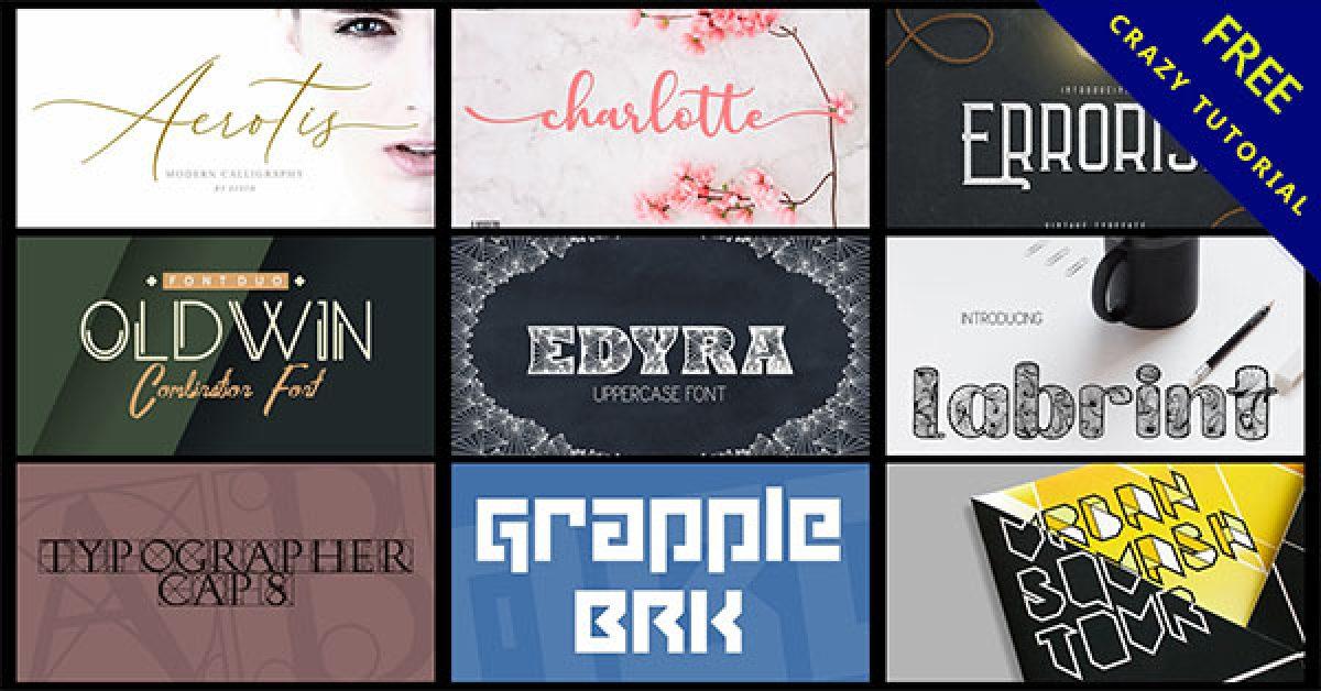 23款作品集字體下載,作品集封面標題製作